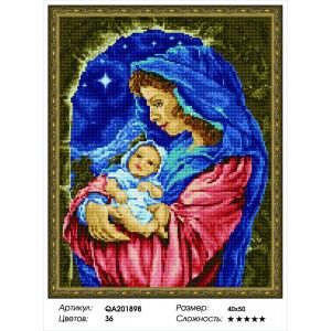 """QА201898 Алмазная мозаика на подрамнике """"В ночь Рождества"""", 40х50 см"""