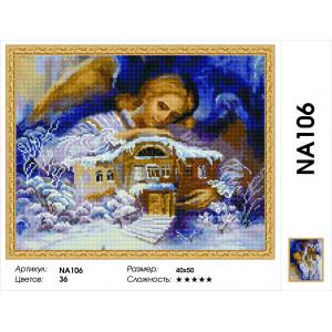 "NА106 Алмазная мозаика на подрамнике ""Снежный Ангел"", 40х50 см"