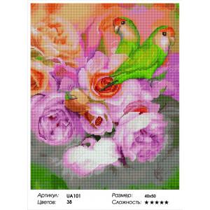 """UА101 Алмазная мозаика на подрамнике """"Птички на цветах"""",   40х50 см"""