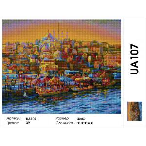 """UА107 Алмазная мозаика на подрамнике """"Турецкий город"""", 40х50 см"""