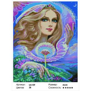 "UА109 Алмазная мозаика на подрамнике ""Сована-Богиня трав и цветов"", 40х50 см"