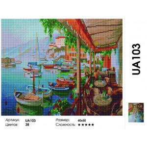 "UА111 Алмазная мозаика на подрамнике ""Лестница в вечернем городе"", 40х50 см"