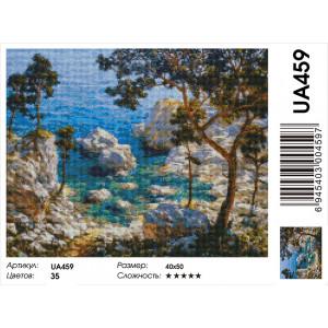 """UA459 Алмазная мозаика на подрамнике """"Скалистый берег у моря""""  40х50 см"""