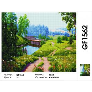 "GF1562 Алмазная мозаика на подрамнике ""Мостик через речку"" , 40х50 см"