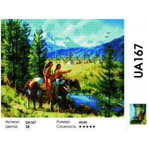 """UА167 Алмазная мозаика на подрамнике """"Индейцы у реки"""", 40х50 см"""