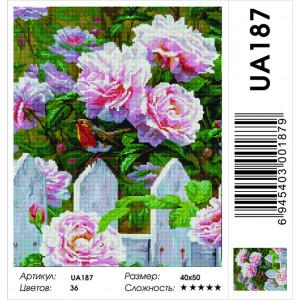 """UА187 Алмазная мозаика на подрамнике """"Птичка у куста роз"""" 40х50 см"""
