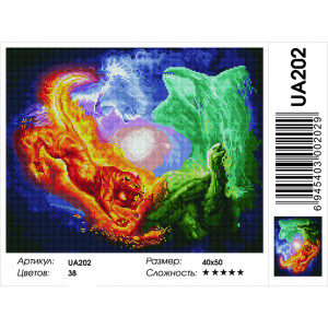 "UА202 Алмазная мозаика на подрамнике ""Духи хранители"" 40х50 см"