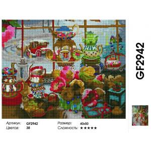 """GF2942 Алмазная мозаика на подрамнике """"Чаепитие в зимний день"""", 40х50 см"""