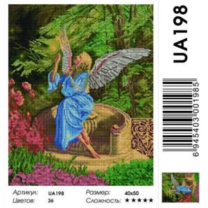 """Алмазная мозаика на подрамнике UА198 """"Ангел в саду"""" 40х50 см"""