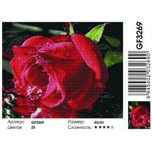 """Алмазная мозаика на подрамнике GF3269 """"Красная роза в воде"""", 40х50 см"""