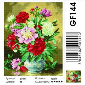 """GF144  Алмазная мозаика на подрамнике """"Пионы и розы в вазе"""", 40х50 см"""