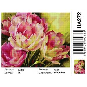 """UA272 Алмазная вышивка на подрамнике """"Нежные тюльпаны"""" ,  40х50 см"""