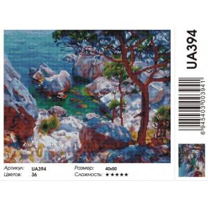 """UA394 Алмазная мозаика на подрамнике """"Скалистый берег моря"""",  40х50 см"""