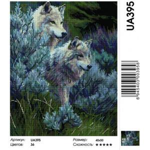 """UA395 Алмазная мозаика на подрамнике """"Волчья пара"""", 40х50 см"""