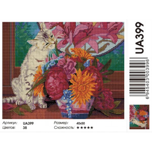 """UA399 Алмазная мозаика на подрамнике """"Весенний букет"""", 40х50 см"""