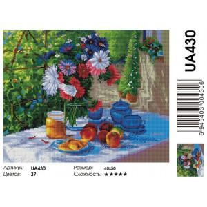 """UA430 Алмазная мозаика на подрамнике """"Цветы на террасе"""",  40х50 см"""