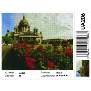 """UА206 Алмазная мозаика на подрамнике """"Бархат красных роз"""" 40х50 см"""