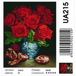 "UА215 Алмазная мозаика на подрамнике ""Гранат и бархат роз"" 40х50 см"