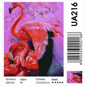 """UА216 Алмазная мозаика на подрамнике """"Под крылом фламинго"""" 40х50 см"""
