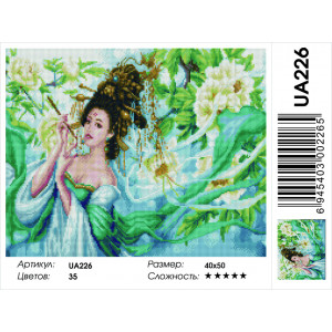 """UА226 Алмазная мозаика на подрамнике """"В мире фантазий"""" 40х50 см"""