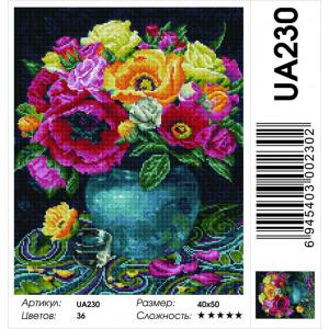 "UА230 Алмазная мозаика на подрамнике ""Разноцветные маки"" 40х50 см"