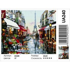 """UA240 Алмазная мозаика на подрамнике """"Прогулка по Парижу"""",  40х50 см"""