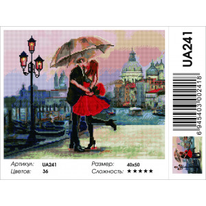 """UA241 Алмазная мозаика на подрамнике """"Свидание в Венеции"""" ,  40х50 см"""