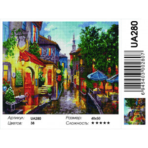 """UA280 Алмазная мозаика на подрамнике """"Вечер в южном городке"""" ,  40х50 см"""