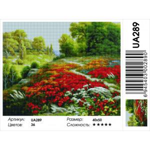 """UА289 Алмазная мозаика на подрамнике """"Цветочная поляна"""",  40х50 см"""
