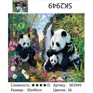 """АКВ45 SK2949 """"Семья панд"""", 40х50 см"""
