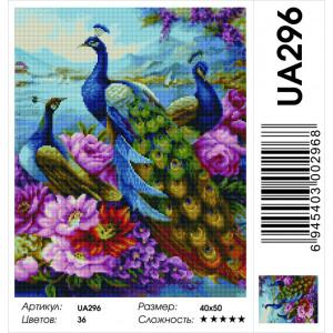 """UА296 Алмазная мозаика на подрамнике """"Павлины у воды"""",   40х50 см"""