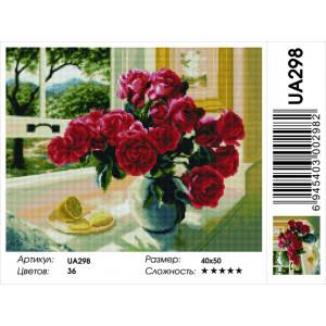 "UА298 Алмазная мозаика на подрамнике ""Розы и лимон"",  40х50 см"