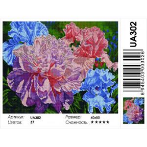 """UА302 Алмазная мозаика на подрамнике """"Ирисы и пионы"""",   40х50 см"""