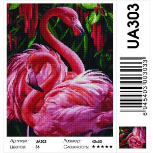 "UА303 Алмазная мозаика на подрамнике ""Фламинго в цветах"",   40х50 см"
