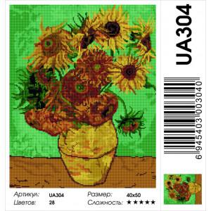 "UA304 Алмазная мозаика на подрамнике ""Подсолнухи"",  худ. Ван Гог,  40х50 см"
