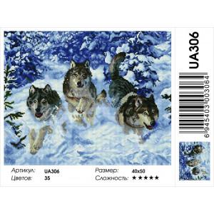 """UA306 Алмазная мозаика на подрамнике """"Бегущие волки""""   40х50 см"""