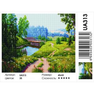 "UA313 Алмазная мозаика на подрамнике ""Мостик через речку"" ,  40х50 см"