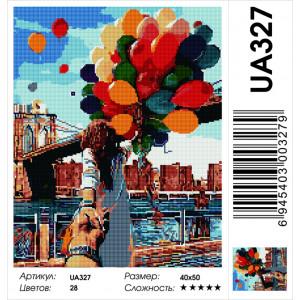 """UA327 Алмазная мозаика на подрамнике """"Воздушные шары.Следуй за мной"""" , 40х50 см"""
