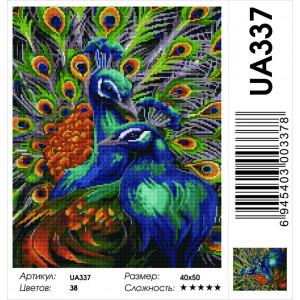 """UA337 Алмазная мозаика на подрамнике """"Павлины"""",  40х50 см"""