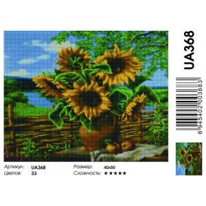 """UA368 Алмазная мозаика на подрамнике """"Подсолнухи в глиняном кувшине"""", 40х50 см"""