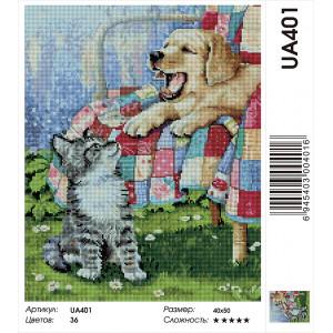 """UA401 Алмазная мозаика на подрамнике """"Друзья малыши"""", 40х50 см"""