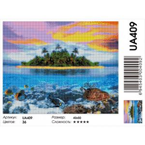 """UA409 Алмазная мозаика на подрамнике """"Черепаший остров"""",  40х50 см"""