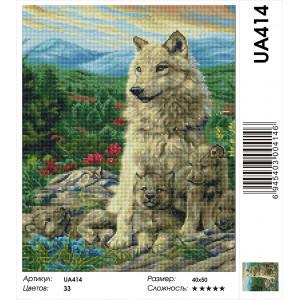 "UA414 Алмазная мозаика на подрамнике ""Семейство волков"",  40х50 см"