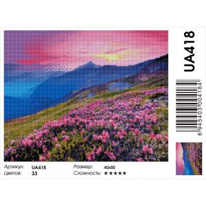 "UA418 Алмазная мозаика на подрамнике ""Долина цветов"",  40х50 см"