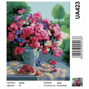 "UA423 Алмазная мозаика на подрамнике ""Завтрак в саду"",  40х50 см"