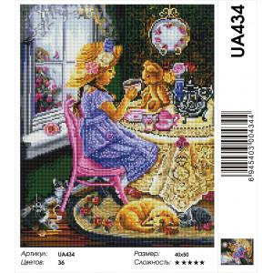 """UA434 Алмазная мозаика на подрамнике """"Чаепитие с медведем"""", 40х50 см"""