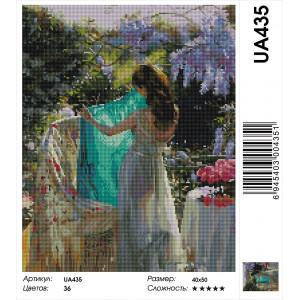 "UA435 Алмазная мозаика на подрамнике ""Девушка в саду"", 40х50 см"