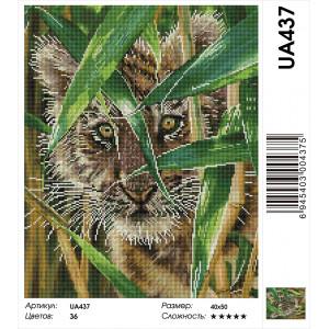 """UA437 Алмазная мозаика на подрамнике """"Тигренок в джунглях"""", 40х50 см"""