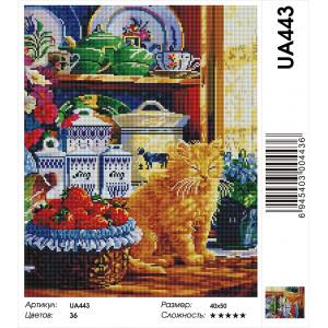 """UA443 Алмазная мозаика на подрамнике """"Рыжий кот у окна"""", 40х50 см"""