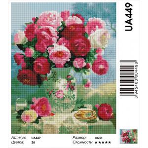 """UA449 Алмазная мозаика на подрамнике """"Букет из роз в подарок"""", 40х50 см"""